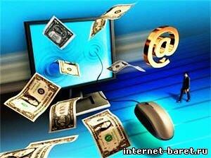 Как заработать в интернете не имея сайта бизнес идеи без денег с нуля