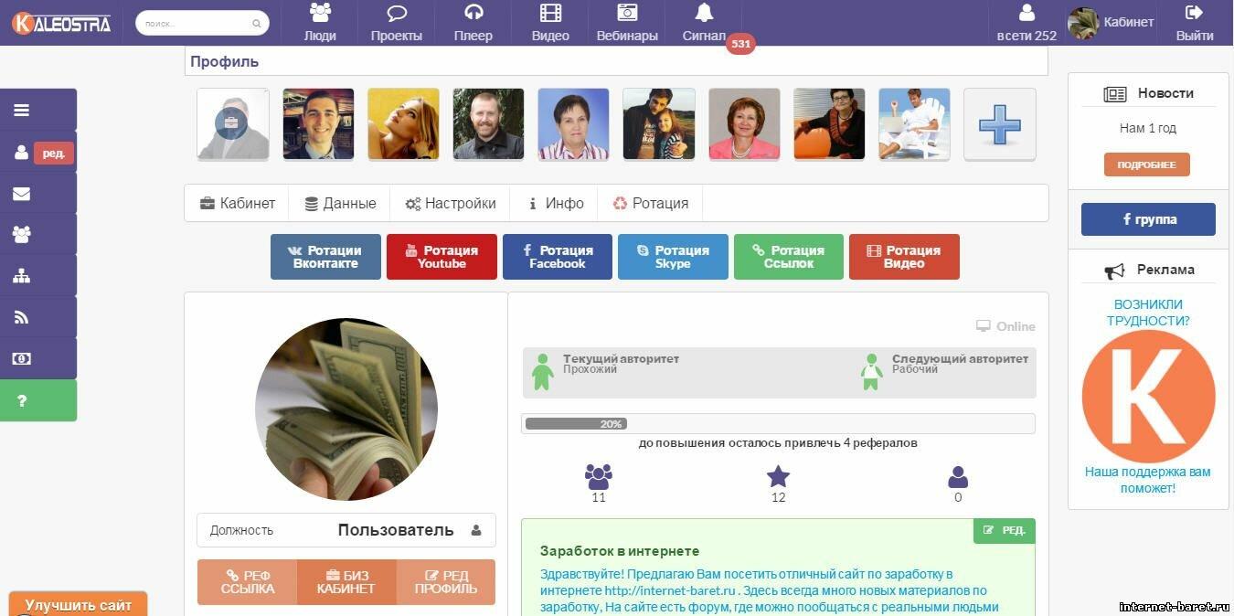 Дмитрий Машуров — профиль фрилансера на Freelancehunt