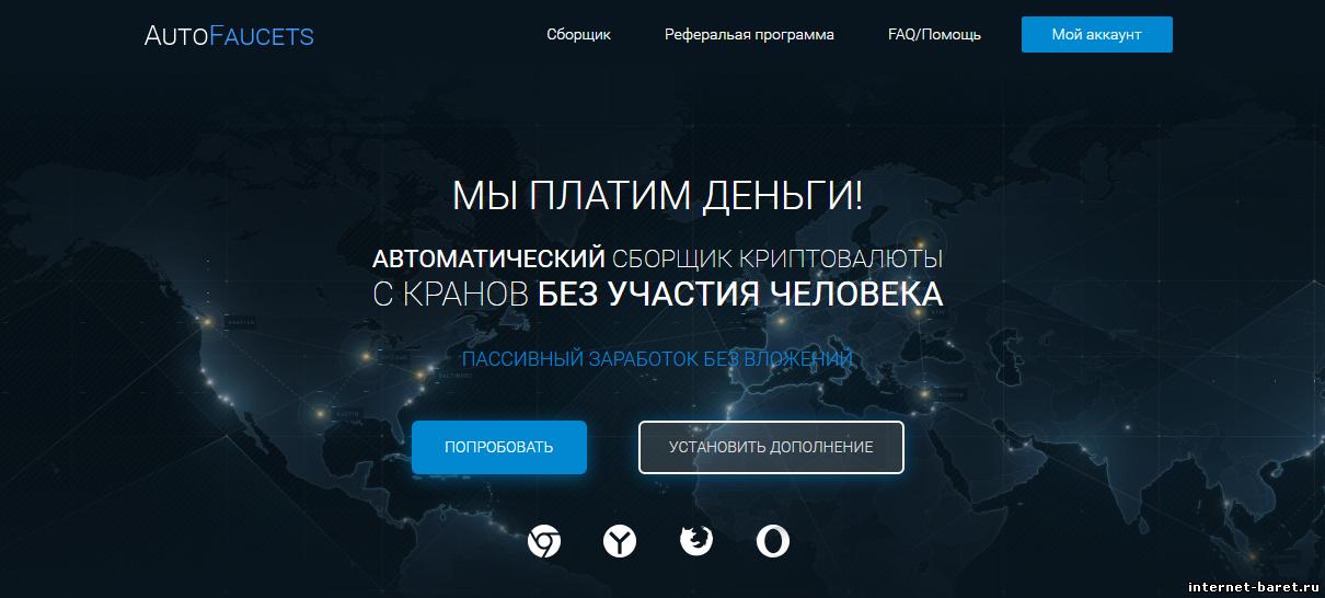 Bcd криптовалюта сайт-9